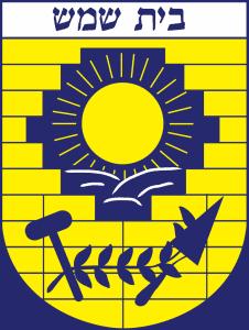 בית-שמש